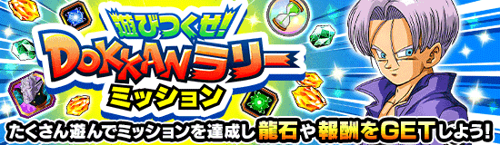 News banner plain camp 20191031 mission small