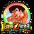 STR Kaioken Goku Rainbow
