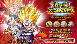 EN news banner event zbattle 029 A