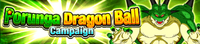 7th ball porunga