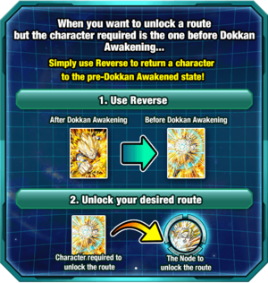 https://vignette.wikia.nocookie.net/dbz-dokkanbattle/images/7/7a/Potential_reverse_01.png/revision/latest/scale-to-width-down/300?cb=20170526134831