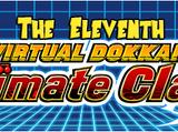 The 11th Virtual Dokkan Ultimate Clash