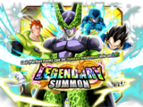 Legendary Summon: Cell (Perfect Form)