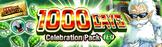 180331 1000 days pack 2