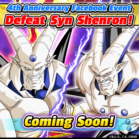 4th Anniversay Defeat Syn Shenron
