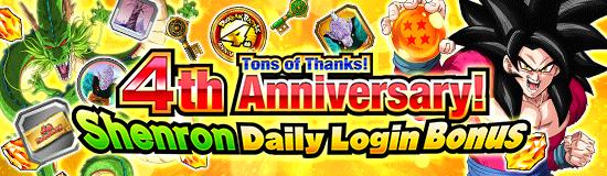 EN news banner login bonus 20190129 small C