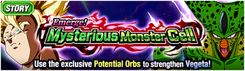 News banner event 368 small