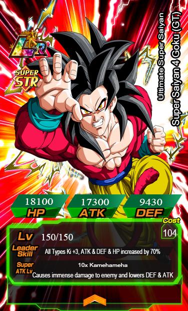 Super Saiyan 4 Goku LR