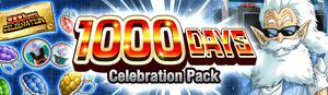 En Card pack 0331 all