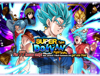 Gasha top banner 006500