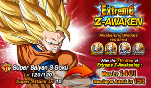 News banner event zbattle 011 A1
