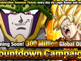 300M Global DLs Summer Vacation Special!