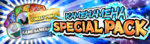 Kamehameha Special Pack-3 revised
