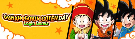 EN news banner login bonus 20190508 A small