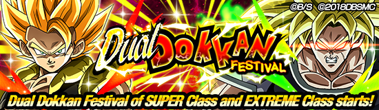 News banner gasha 00504 small EN