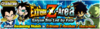 News banner event 717 small A