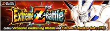 News banner event zbattle 019 small