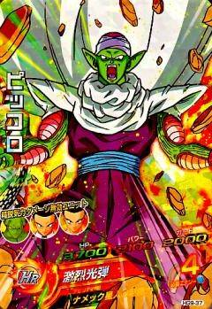 Dragon-ball-heroes-galaxie-mission-serie-9-hg9-37-hg9-37 July 11, 2013