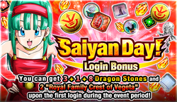 Nnews banner login bonus 20190318 large EN