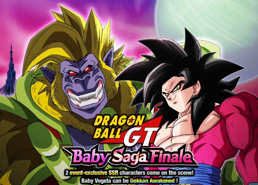 dragon ball gt baby saga finale dragon ball z dokkan battle wikia