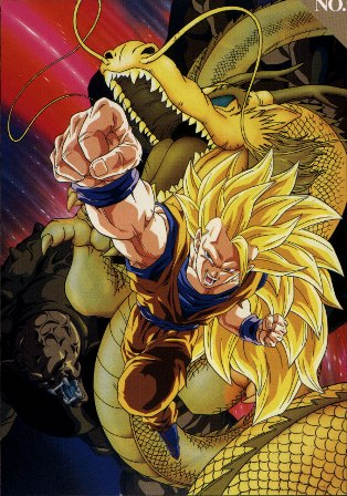 DBZ THE MOVIE NO. 13