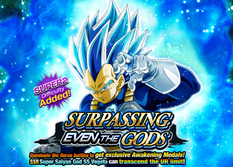 Surpassing Even the Gods | Dragon Ball Z Dokkan Battle Wikia