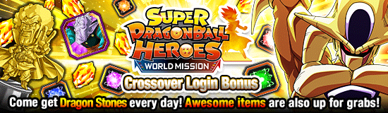 News banner login bonus 20200117 small