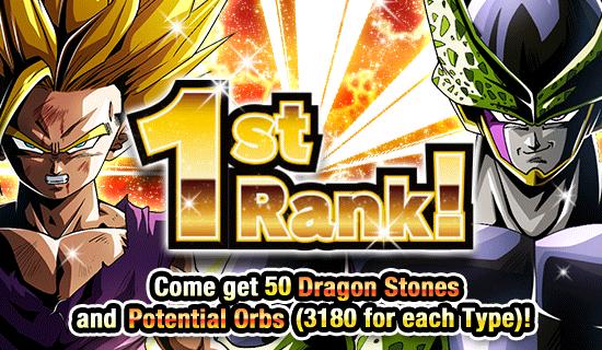 300M 1st rank 2