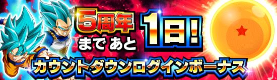 News banner login bonus 20200122 7 small