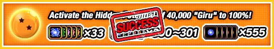 News banner plain camp 20190129 ultimate dragonball B EN