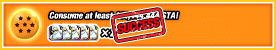 News banner plain camp 20190129 ultimate dragonball G EN