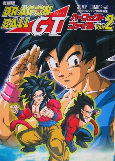 LR SS4 Goku & Vegeta origin