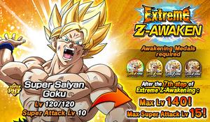 News banner event zbattle 027 A6