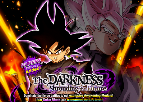 The Darkness Shrouding the Future | Dragon Ball Z Dokkan