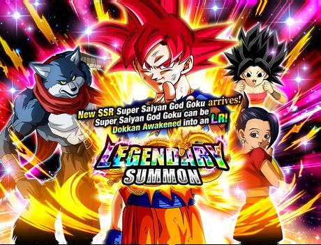 LegendarySummon SSG Goku