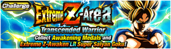 News banner event 724 small