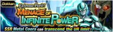 News banner event 546 small