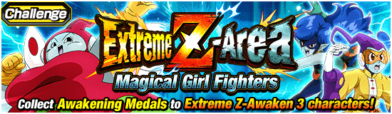 News banner event 723 small
