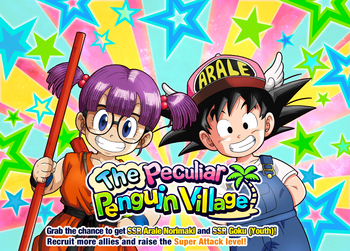 Event arale big