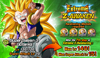News banner event zbattle 020 A