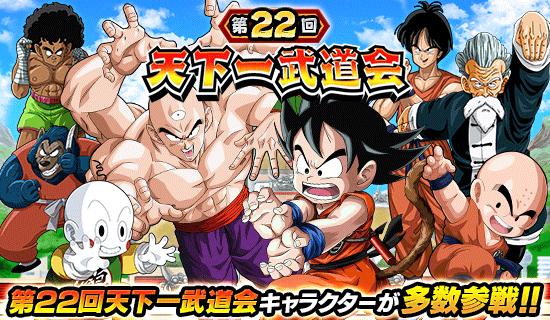 News banner ten1 022 large