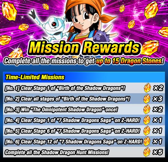 EN news banner plain camp 20190221 mission