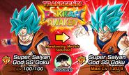 News banner event 538 2B