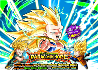 Quest top banner 513 1