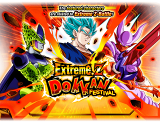 EZA VB Banner