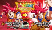 News banner event 538 3B