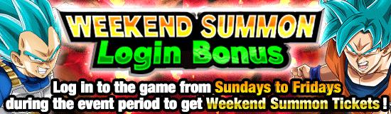 News banner login bonus 20181110 small