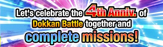 News banner plain camp 20190129 ultimate mission EN