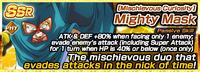 Chara banner 1014280 small