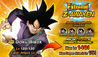 EN news banner event zbattle 023 A